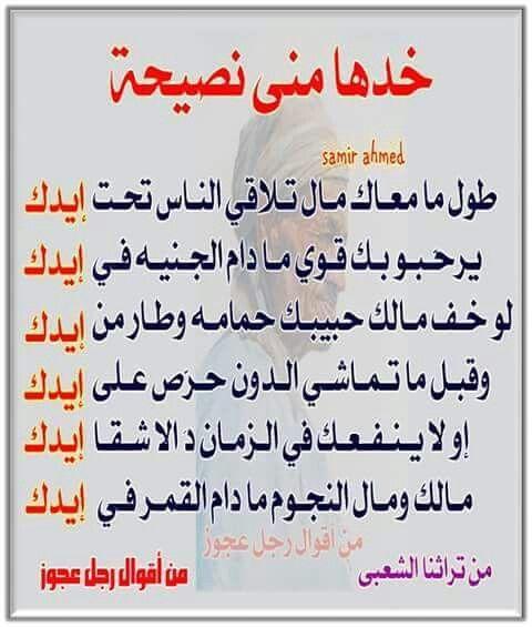 Pin By Salah Hamdan On افاق Math Math Equations Arabic Calligraphy