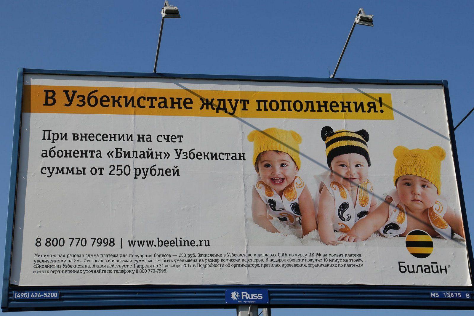 Дети и реклама: на чьей стороне закон?