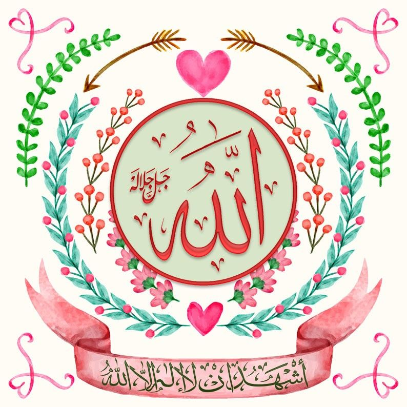 Gambar Αℓℓah تصاميم oleh IᑎK Oᖴ ᔕᑕᕼOᒪᗩᖇᔕ Kaligrafi islam