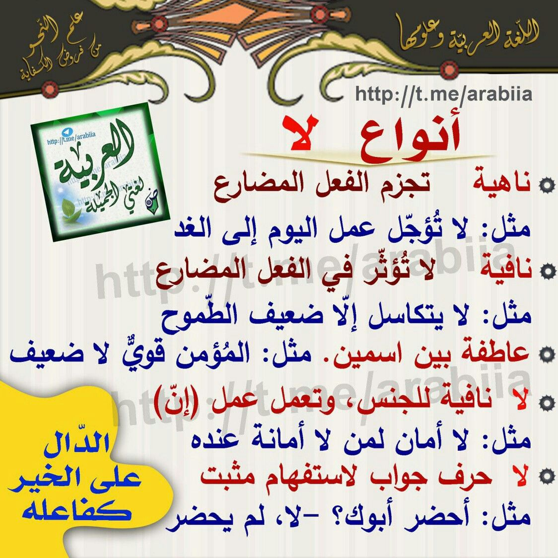 Pin By Amy On شعر عربي Arabic Poetry Arabic Books Arabic Language Arabic Poetry