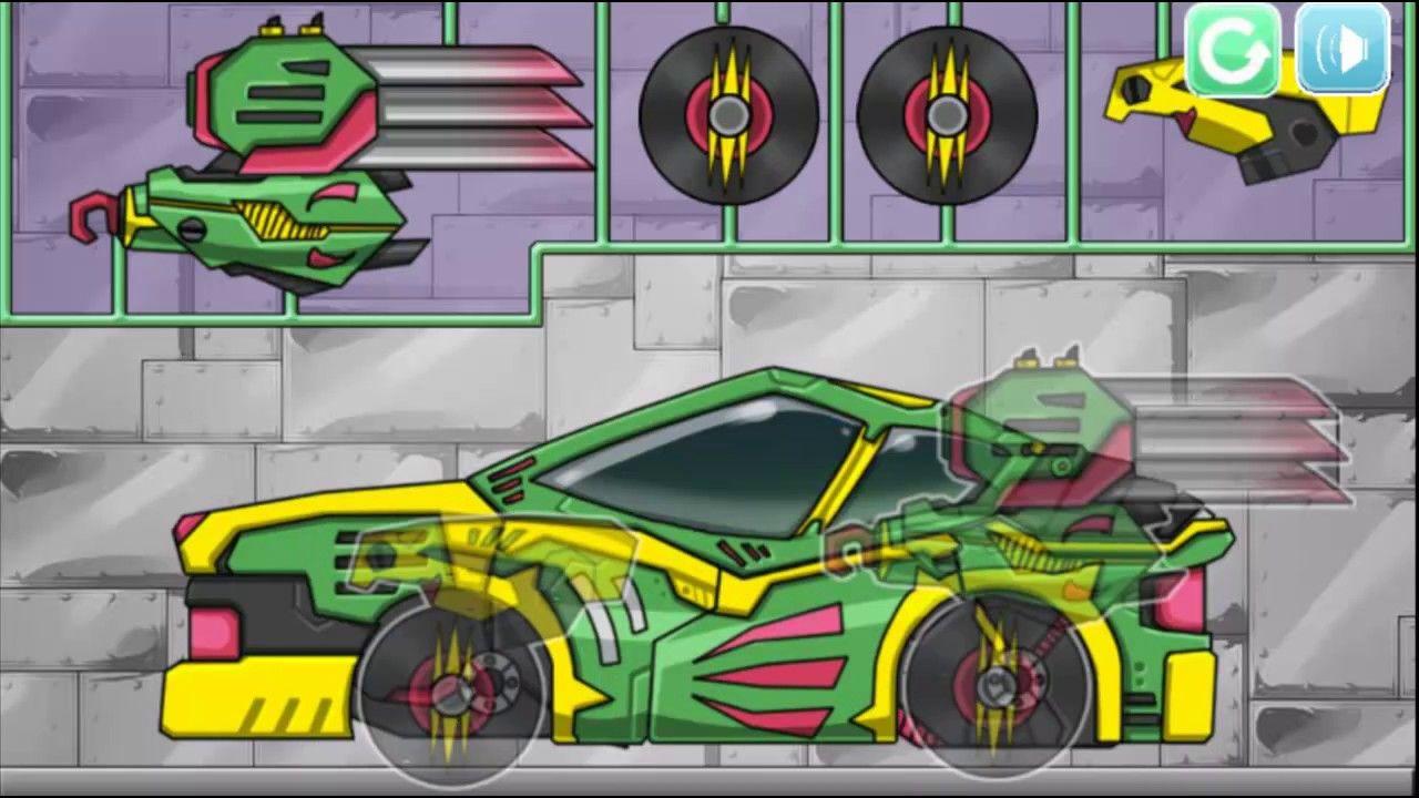 Робот - Динозавр - Гоночная машина_Робот - Трансформер ...