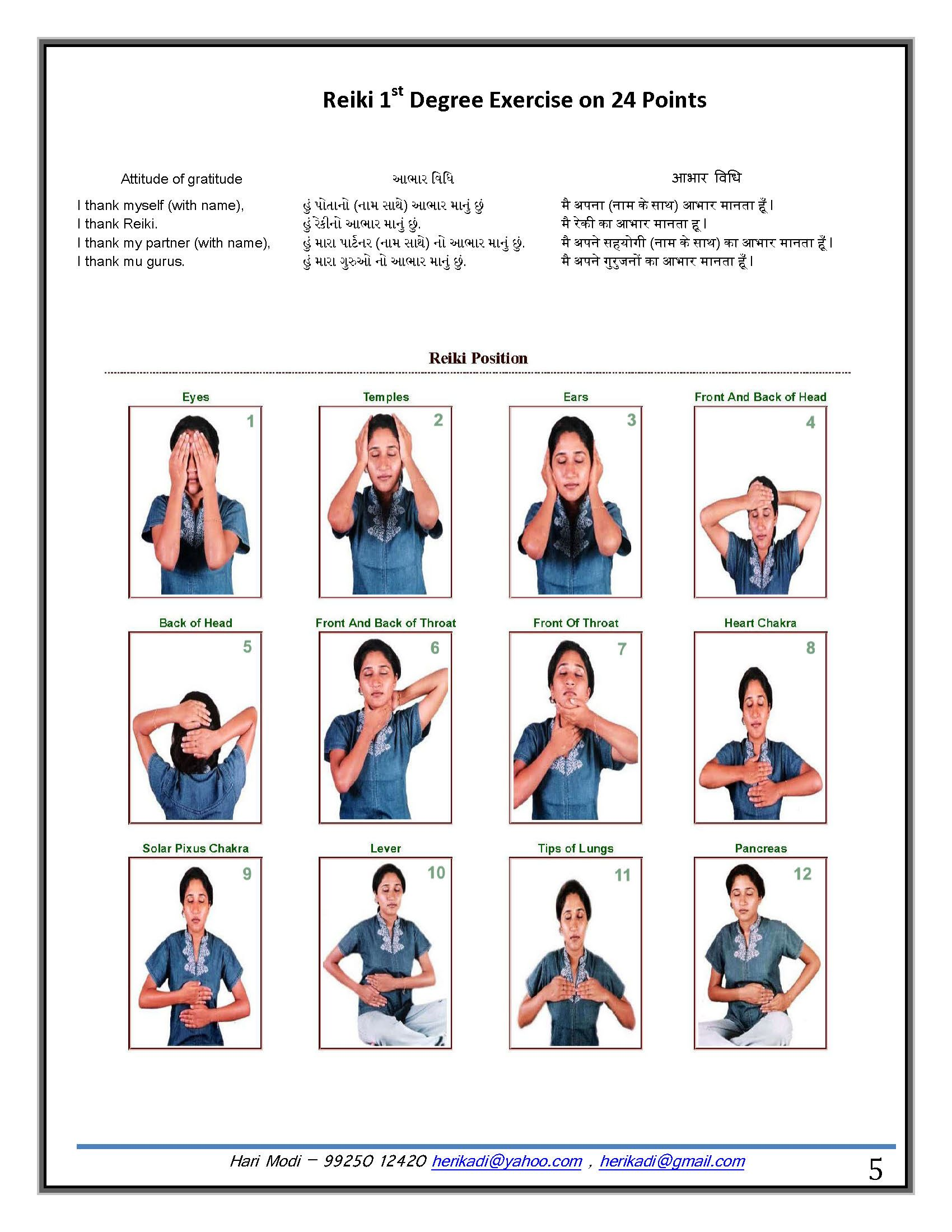 Reiki Hand Position 24 Points Level 1 Part 1 12 Points Posted By Hari Modi 919925012420 Reiki Meditation Reiki Reiki Healing