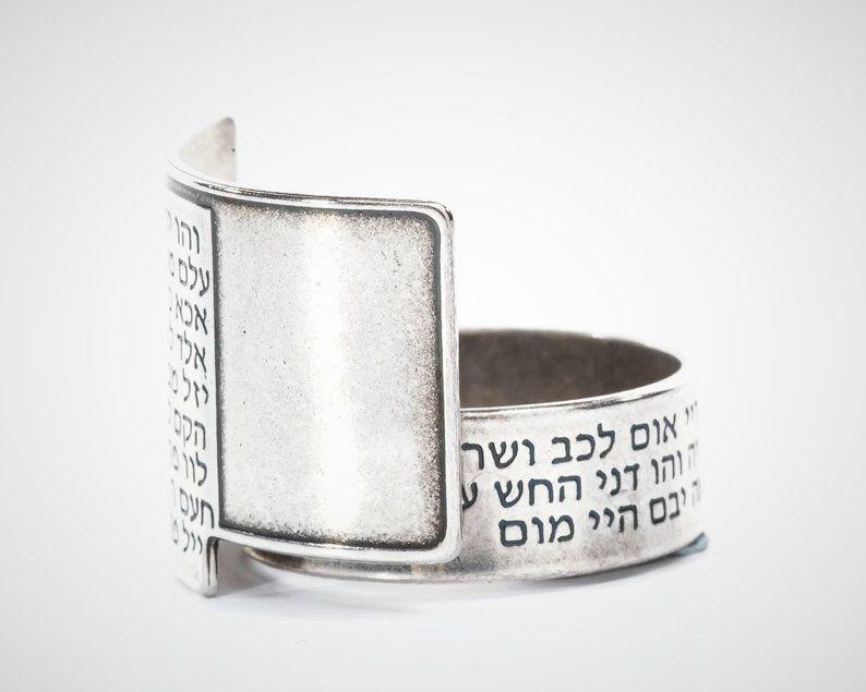 Men/'s Jewelry Jewish Ring Ring For Men Kabbalah Jewelry Men/'s Ring 72 Names Of God Jewish Jewelry Gold Ring Men Kabbalah Ring