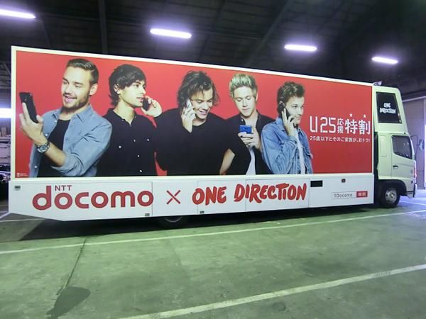 These trucks will be going around Tokyo tomorrow to promote Docomo and FOUR