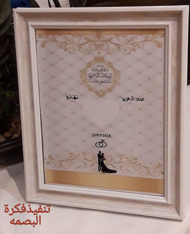 Pin By دؤدي الدوسري On ثيمات مناسبات Pink Floral Wallpaper Wedding Invitations Diy Floral Wallpaper