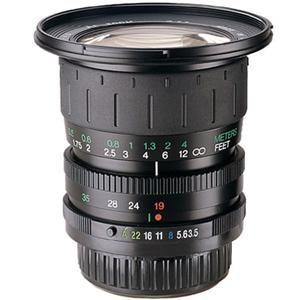 Phoenix 19 35mm Vintage Lenses Zoom Lens Wide Angle