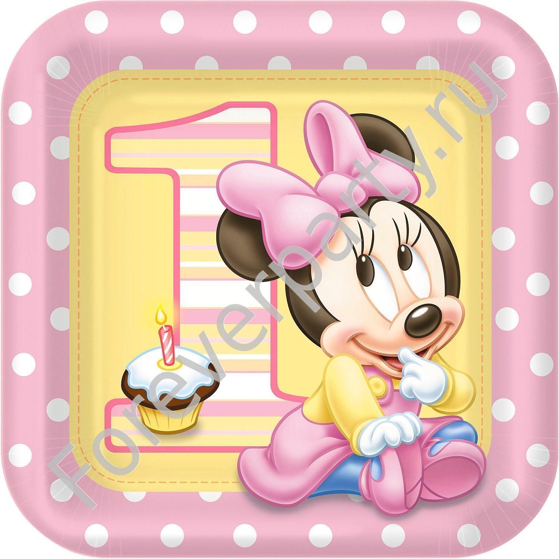 картинки первый день рождения годик это комбинированный препарат