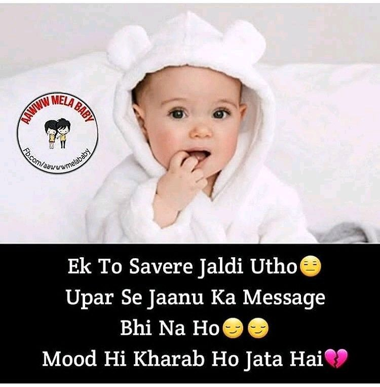 Angel Of Memories Cute Baby Quotes Funny Quotes For Kids Funny Baby Quotes