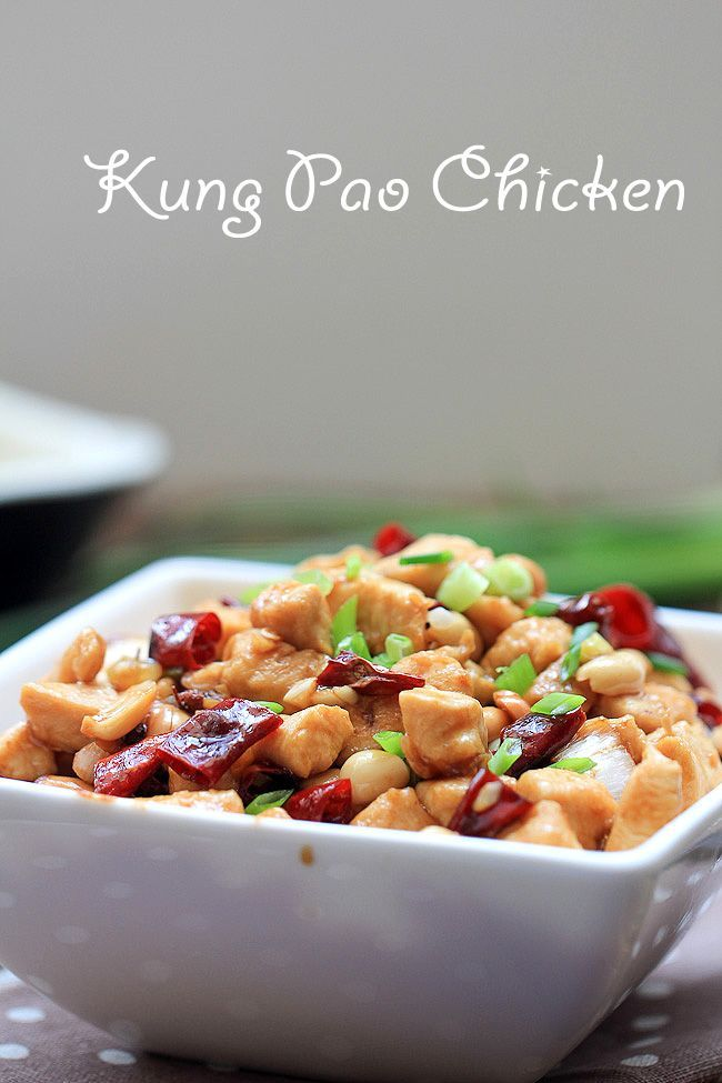 Kung pao chicken recipe kung pao chicken chinese food recipes kung pao chicken spicy recipesdinner recipeschinese food recipesasian forumfinder Image collections