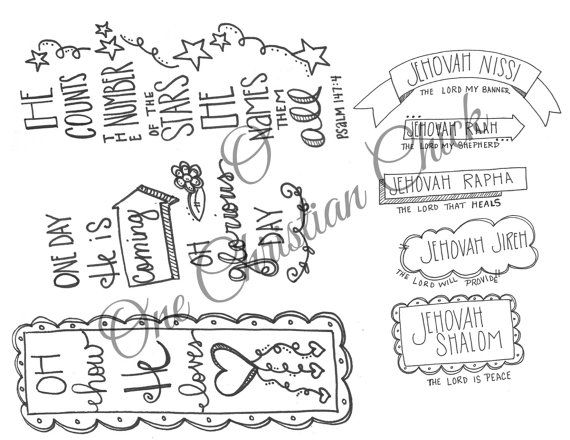 faithful promises 2 names of god downloadable coloring page etsy Day 2 Creation Coloring Page God Is with Us Coloring Page
