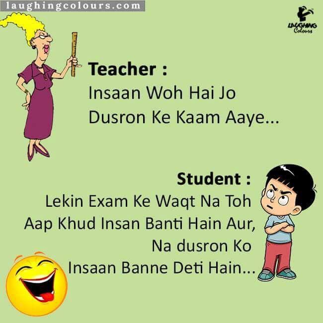 Hahahah Fun Quotes Funny Exams Funny Exam Quotes Funny