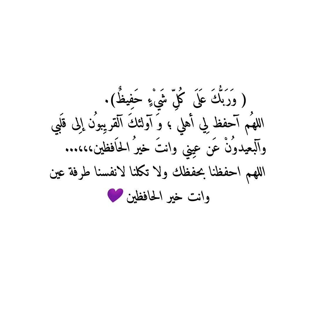 Pin By Dalal On Samir Alharbi Calligraphy Arabic Calligraphy Arabic