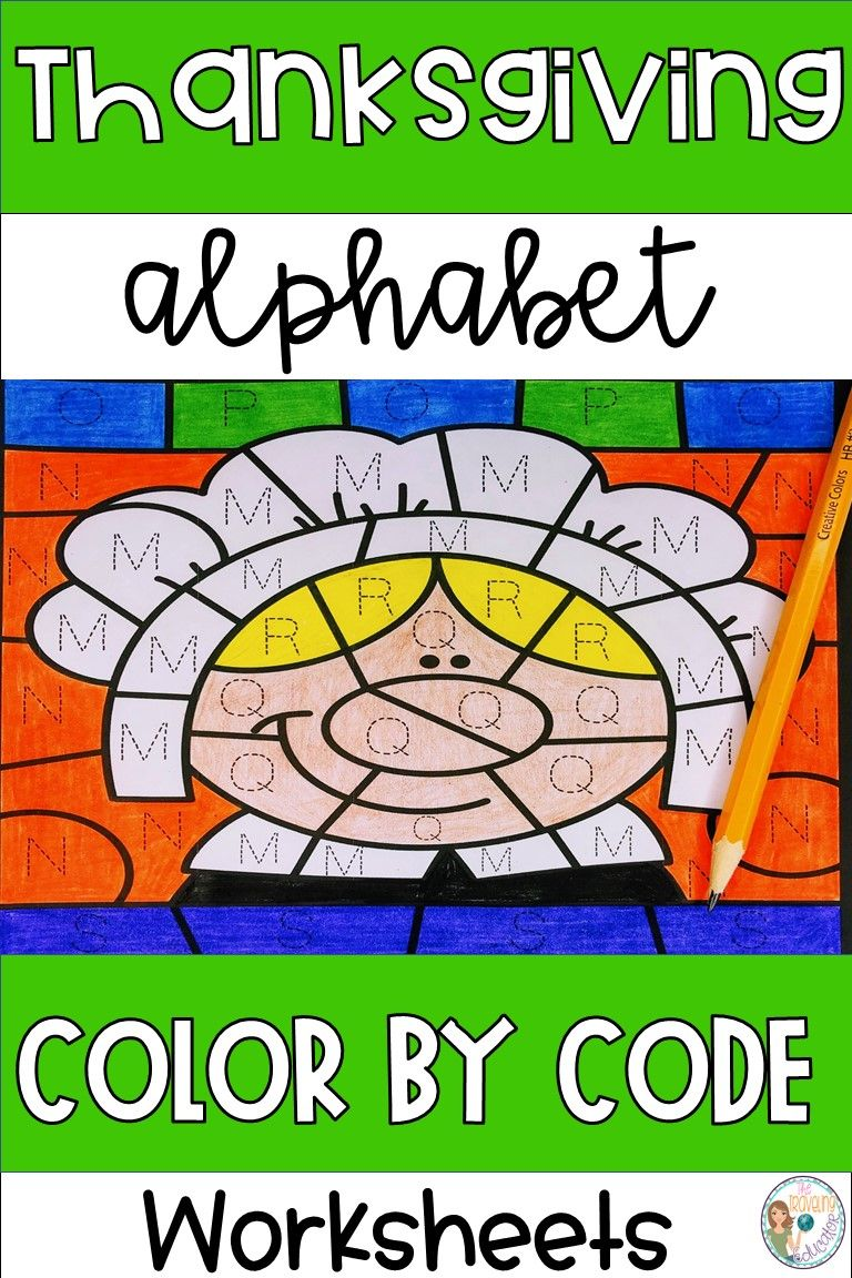 Thanksgiving Color By Letter Worksheets First Grade Sight Words Alphabet Tracing Sight Word Worksheets [ 1152 x 768 Pixel ]