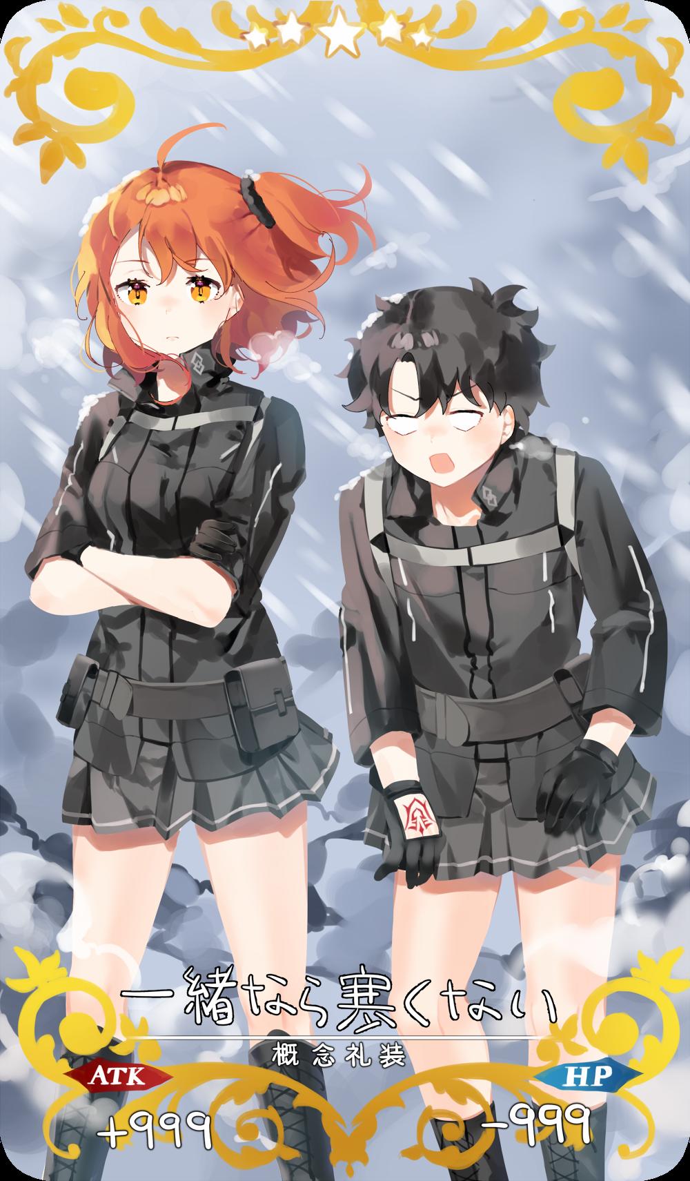 Gudako Gudao Fate Anime funny, Anime, Fate