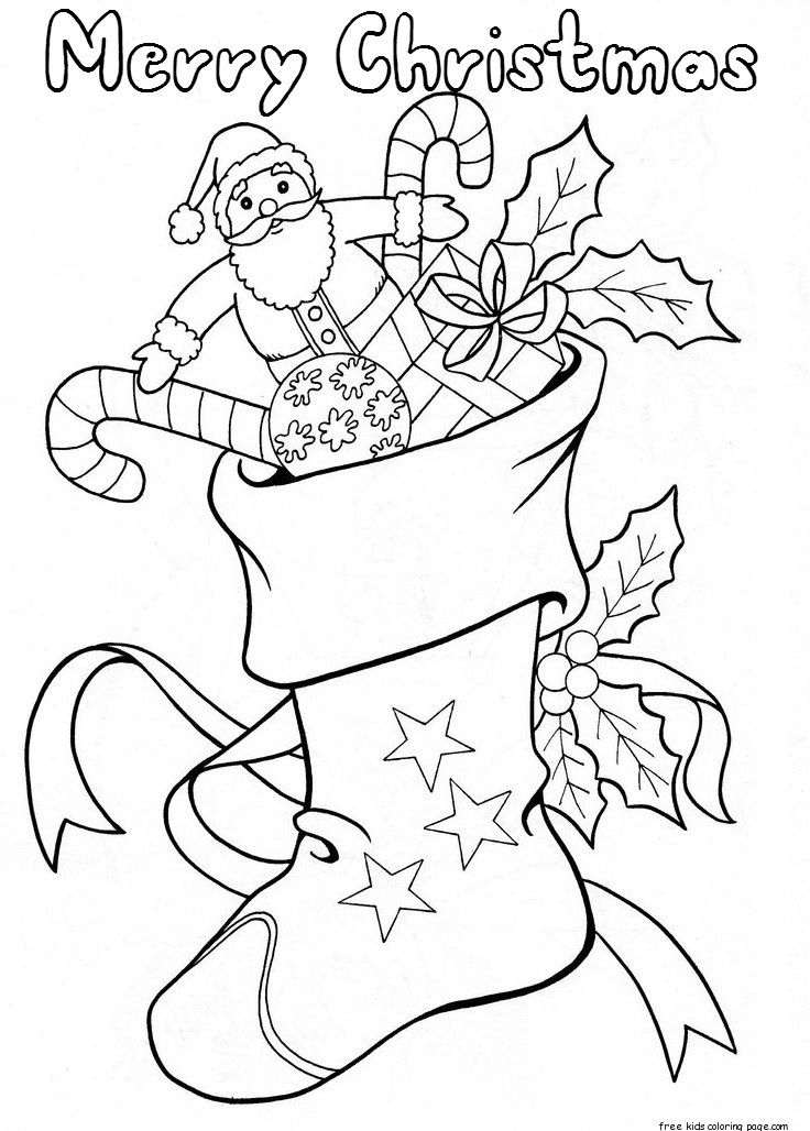christmas stockings with candy and toys coloring pagesFree Printable ...