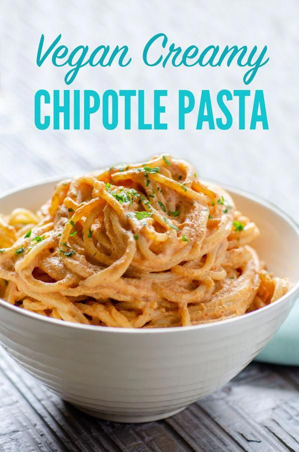 Vegan Creamy Chipotle Pasta, a Mexican classic gone vegan. This easy sauce can be made in less than 15 minutes, the best part is that it's healthy and delicious. Better than the Cheesecake Factory!!