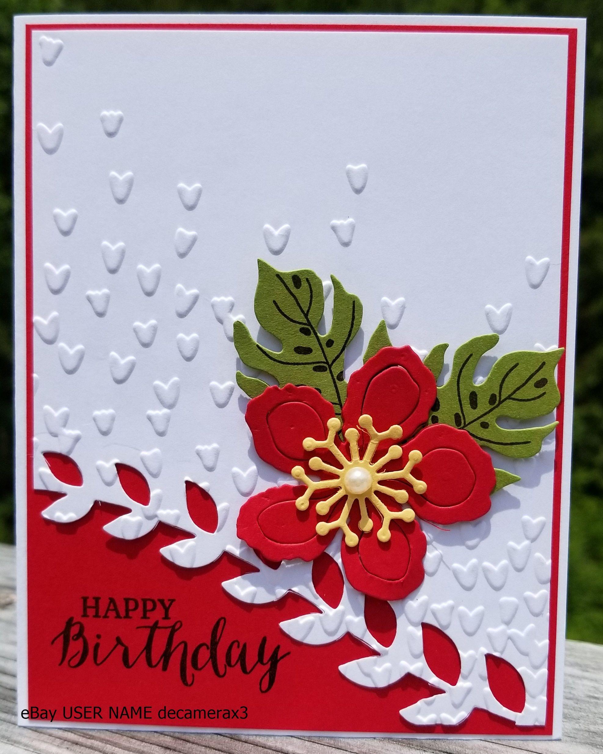 Объемные открытки на день пожилого человека, поздравлением лет