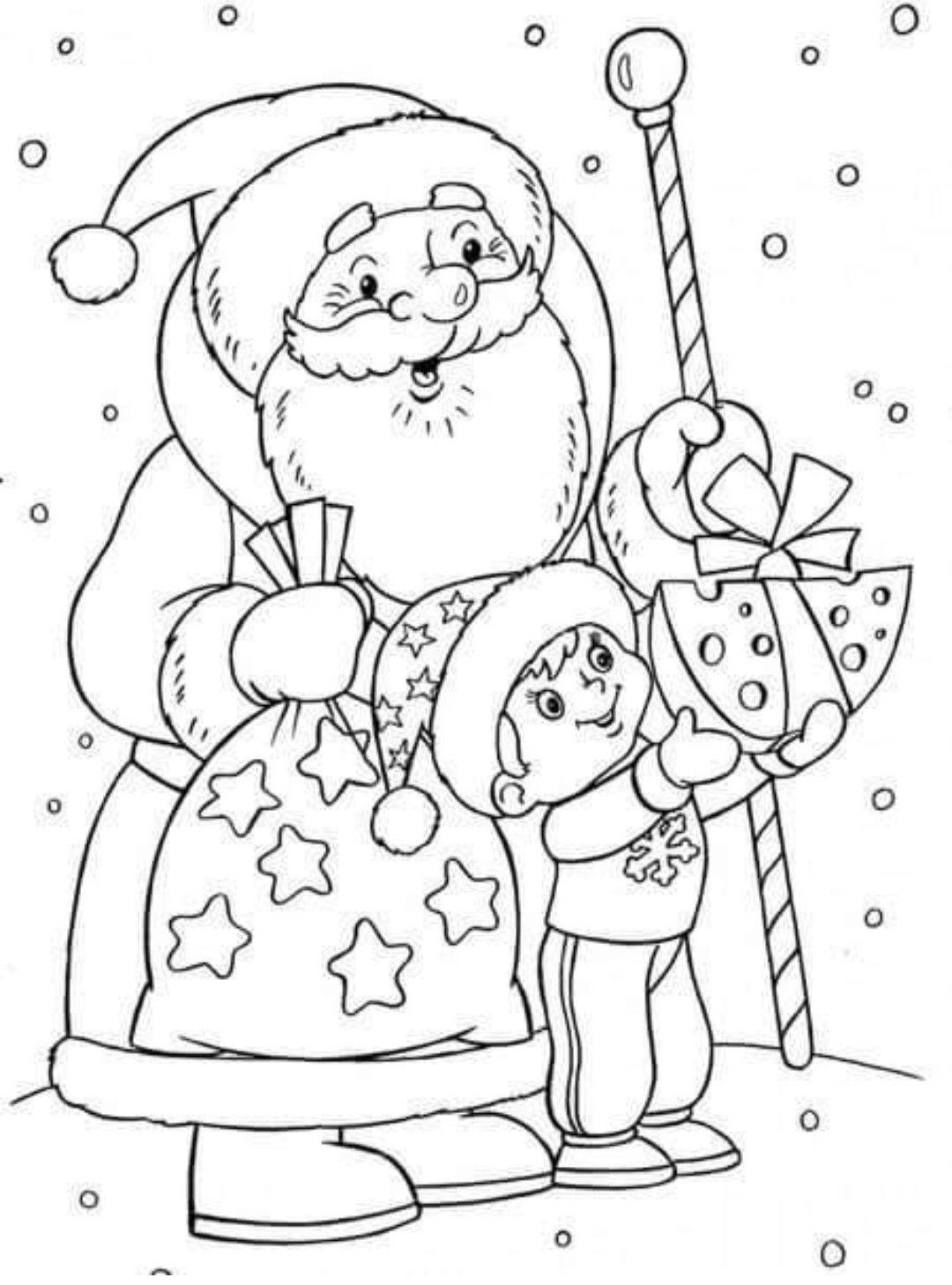 Erfreut Santa Claus Und Elfen Malvorlagen Fotos - Entry Level Resume ...