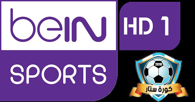 قناة On Sport مباشر