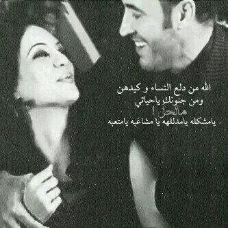 عبدالمجيد عبدالله لو يوم أحد Words Arabic Words Songs