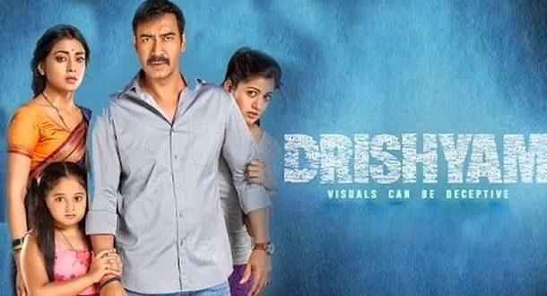 Drishyam Bollywood Movie 2015 Continues to Grow Big on Third Day .See Ajay  Devgn First Total Three Days Box Office Collection and Income of Drishyam .