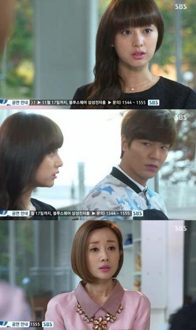 Heirs' Kim Ji Won To Lee Min Ho: