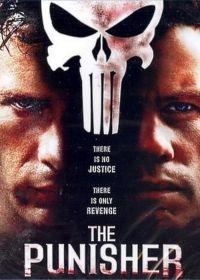 Marvel Films The Punisher Support Bluray 1080 Directeurs