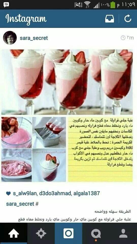 Eshi Zaki Dessert Recipes Food Desserts