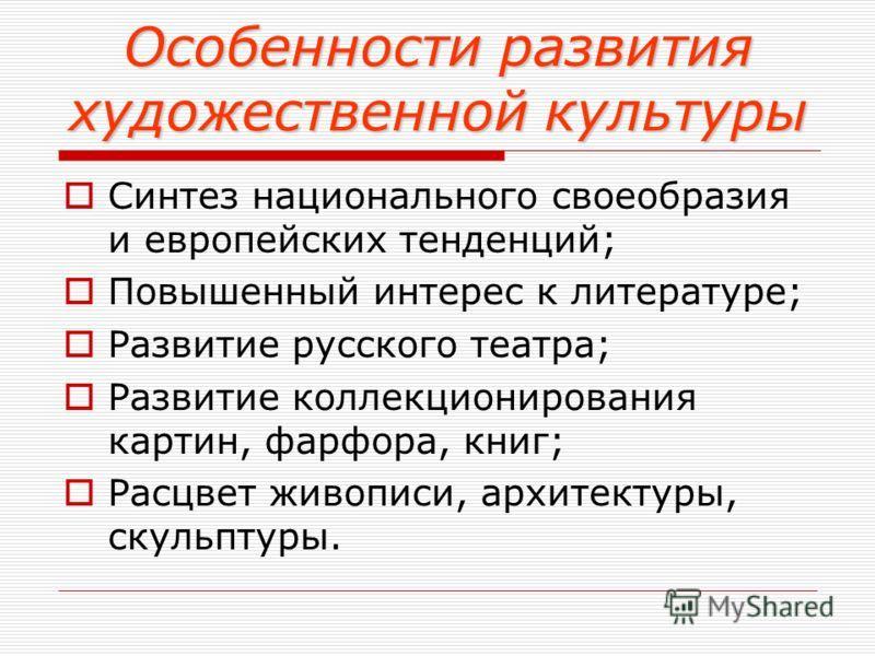 История 6 класс стр245 по агибалову