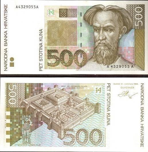 Banknote Croatia 500 Kuna 1993 Banknote Circulated Bank