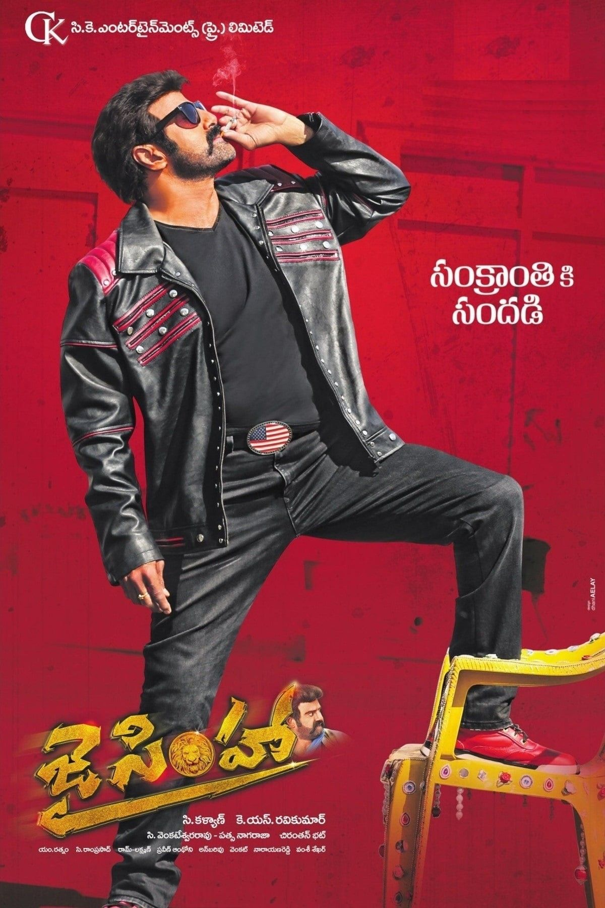 Download Jai Simha 2019 Tamil Movie in Hindi (With images