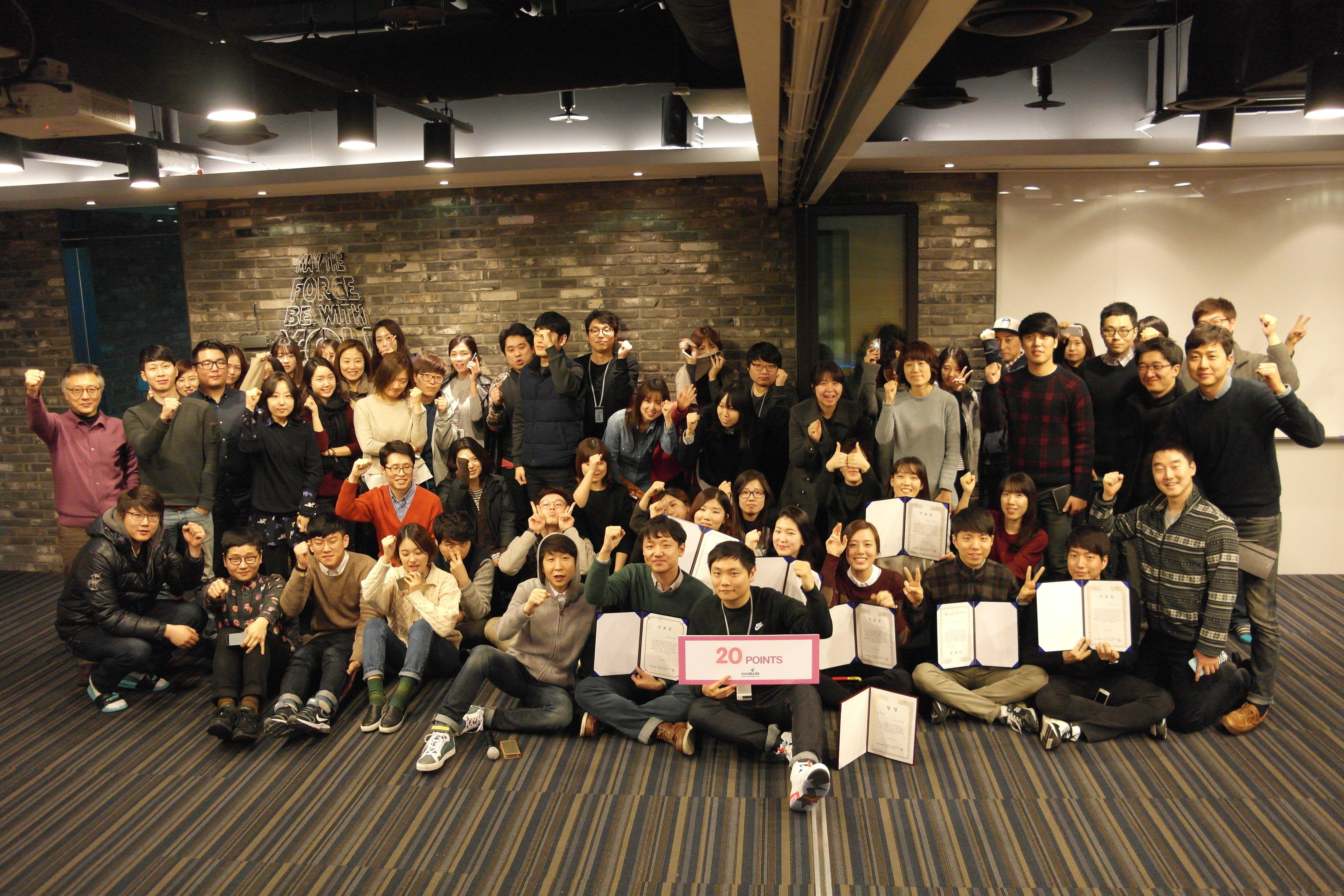 2015-02-02 신입사원 최종발표 및 수료식