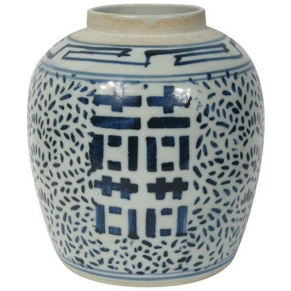 Decorative Urn Adorable Chinese Double Happiness Urn 40 Cad ❤ Liked On Polyvore 2018