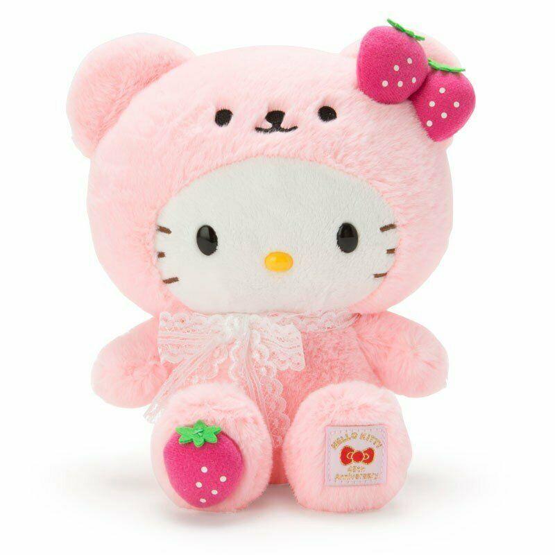 Hello Kitty Big Plush Doll Pink SANRIO 2020