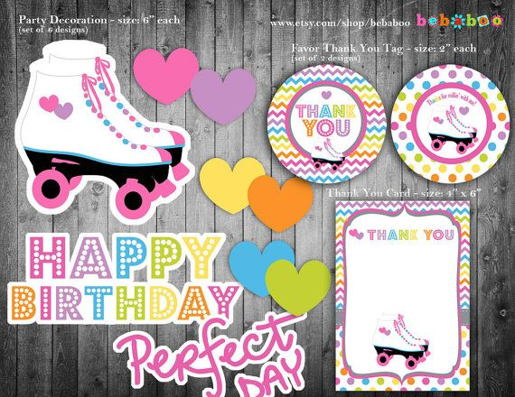 Roller Skate Birthday Party Package Birthday Party Roller Skate Roller Skate Printable Ro Skate Birthday Party Roller Skate Birthday Party Roller Skating Party