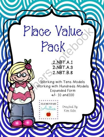 Place Value Pack- Common Core from Kim Solis on TeachersNotebook.com -  (19 pages)  - Nine worksheets that cover place value, plus one set of 16 place value task cards.  Great for 2nd grade!