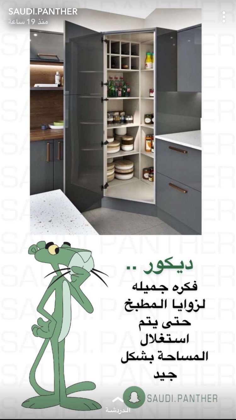 Pin By Nofah On افكار Kitchen Design Decor Kitchen Inspiration Design Kitchen Room Design