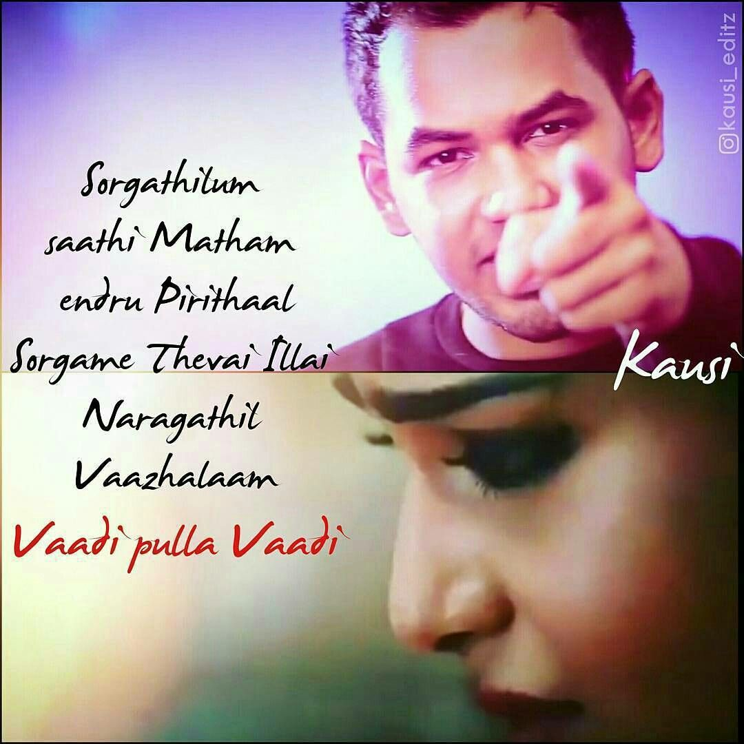 Vaadipullavaadi Love Song Quotes Pinterest Love Quotes Love