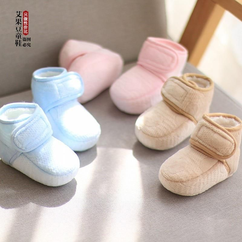 drop warm padded cotton shoes for boys