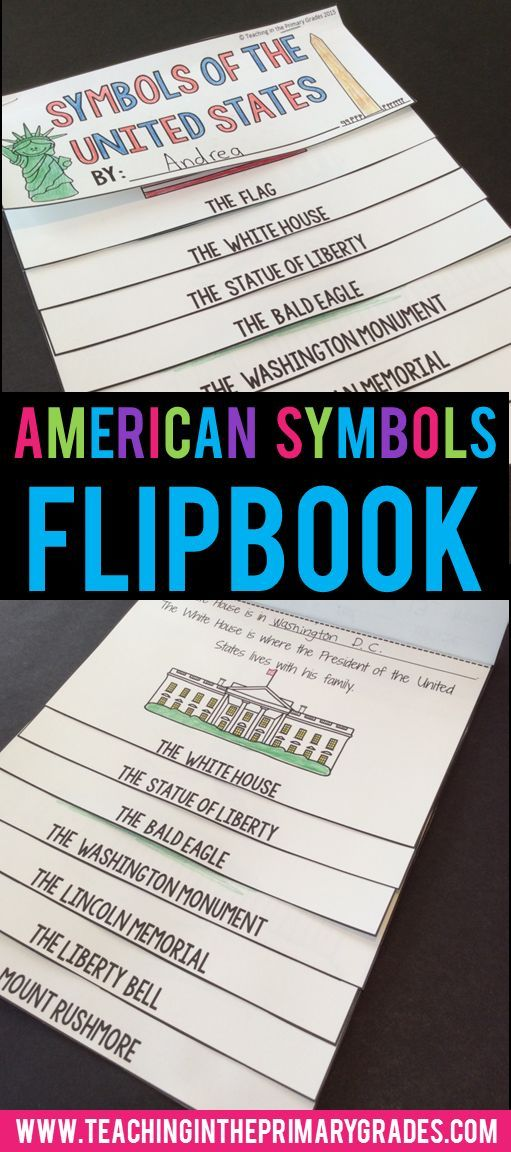 American Symbols Flip Book This Activity Is A Perfect Addition To
