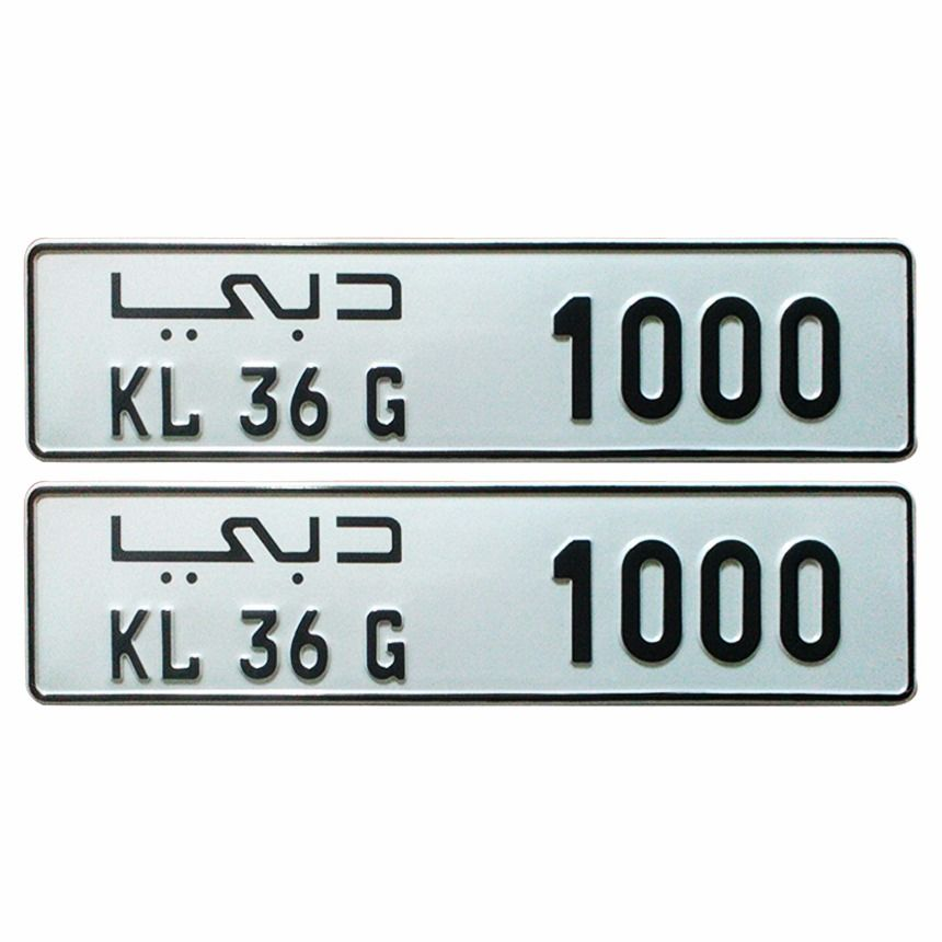 Gel Number Plate Number Plate Design Number Plate Spanish