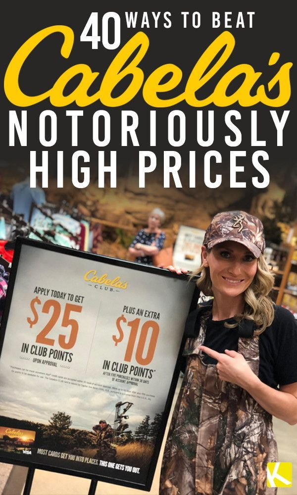 40 Ways to Beat Cabela's Notoriously High Prices Save