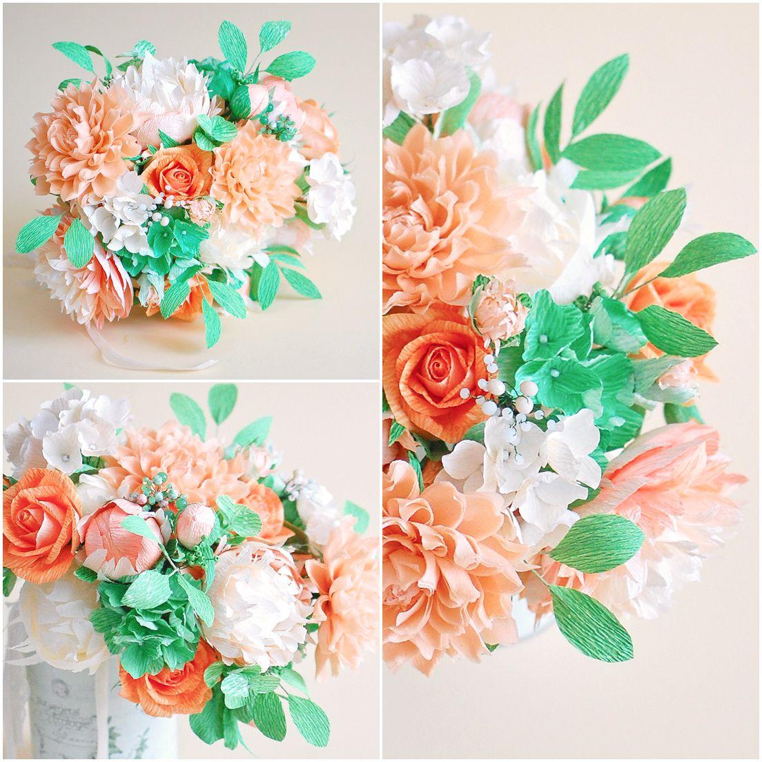 Paper flowers bridal bouquet salmon pink paper flowers paper flowers bridal bouquet salmon pink izmirmasajfo