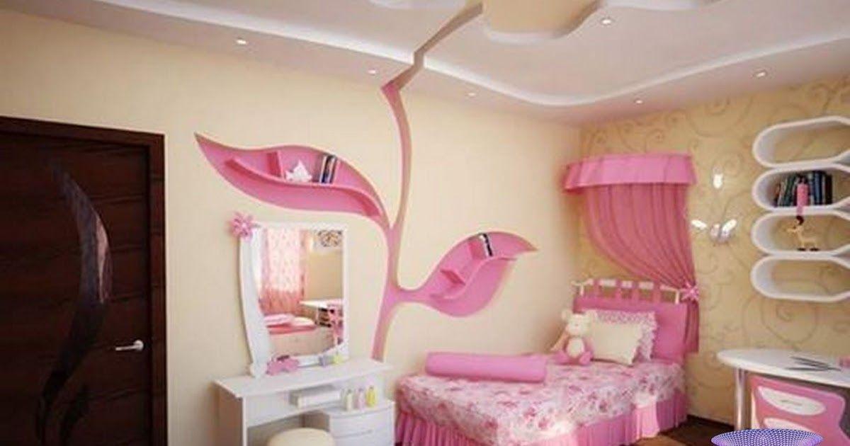 ديكورات 2020 غرف نوم ديكورات غرف نوم مودرن 2020 غرف نوم اطفال مودرن غرف نوم مودرن اوض نوم 2020 دي Kids Room Design Kids Room Interior Design Cute Bedroom Ideas