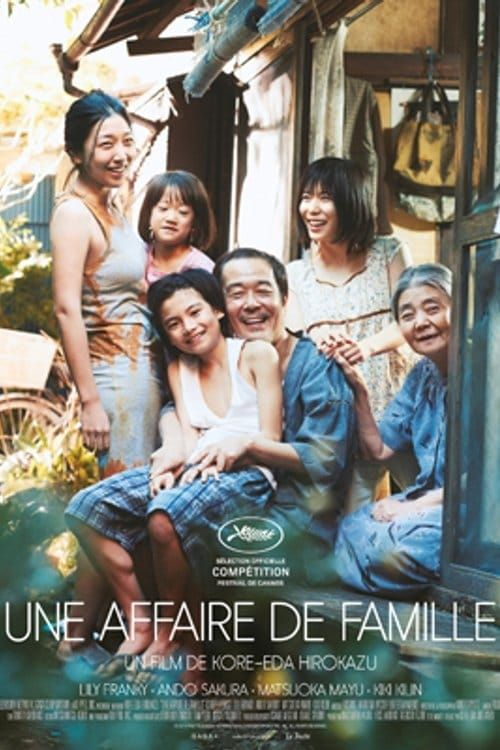 Shoplifters full movie shoplifters hd q shoplifters full movie shoplifters hd q 1080p english subtitle shoplifters voltagebd Image collections