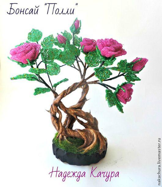Купить Бонсай-роза - фуксия, роза, розы, розочки, бонсай, бонсай из бисера, дерево