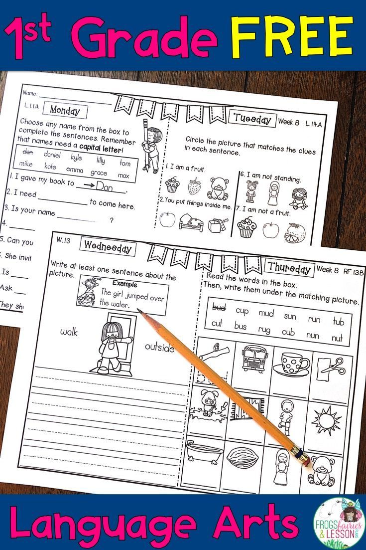 2 WEEKS FREE! This Language Arts Homework for 1st Graders provides a weekly  spiral review of ski…   First grade phonics [ 1103 x 735 Pixel ]