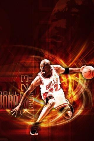 Michael Jordan His Airness Michael Jordan Michael Jordan