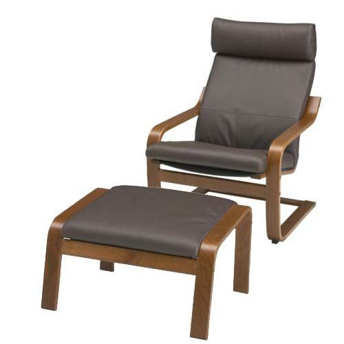ikea poang chair armchair and footstool set with dark