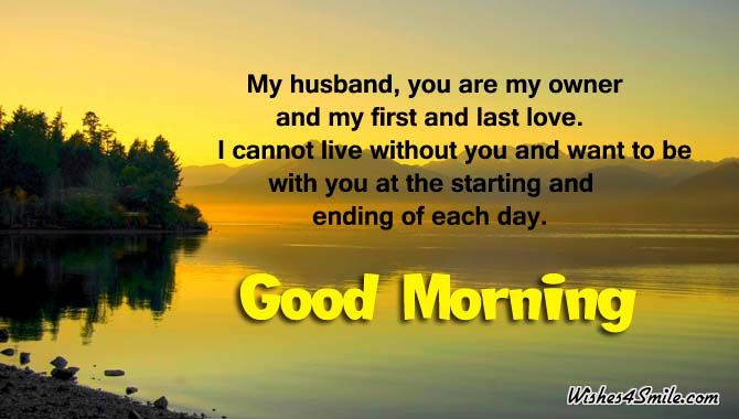Good Morning Messages For Husband No Other Relation Can Be As